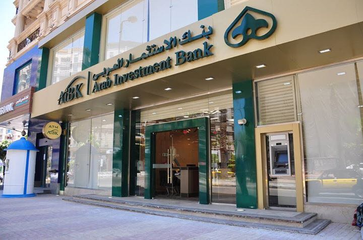Arab investment bank- May 2017 (9)