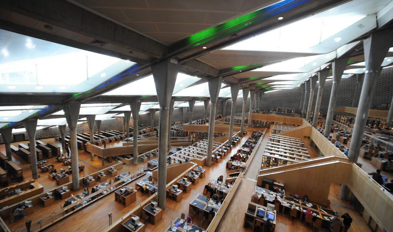 Bibliotheca-Alexandrina1_.jpg