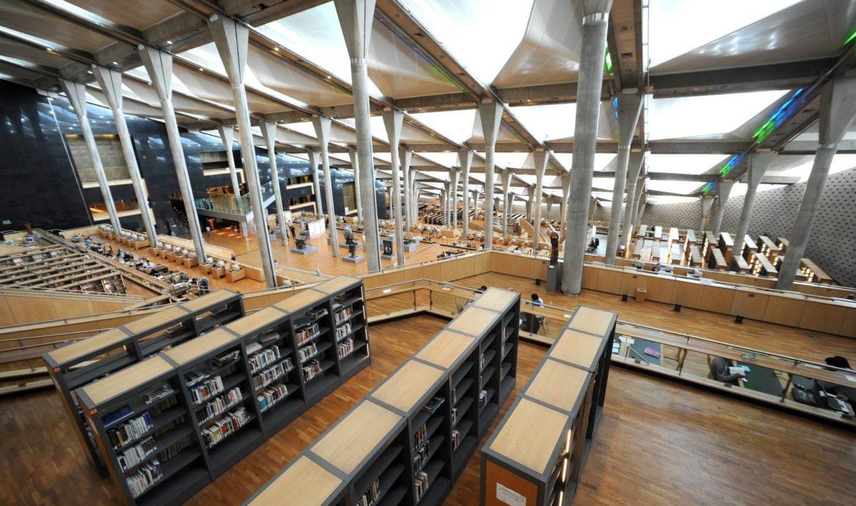 Bibliotheca-Alexandrina3_.jpg