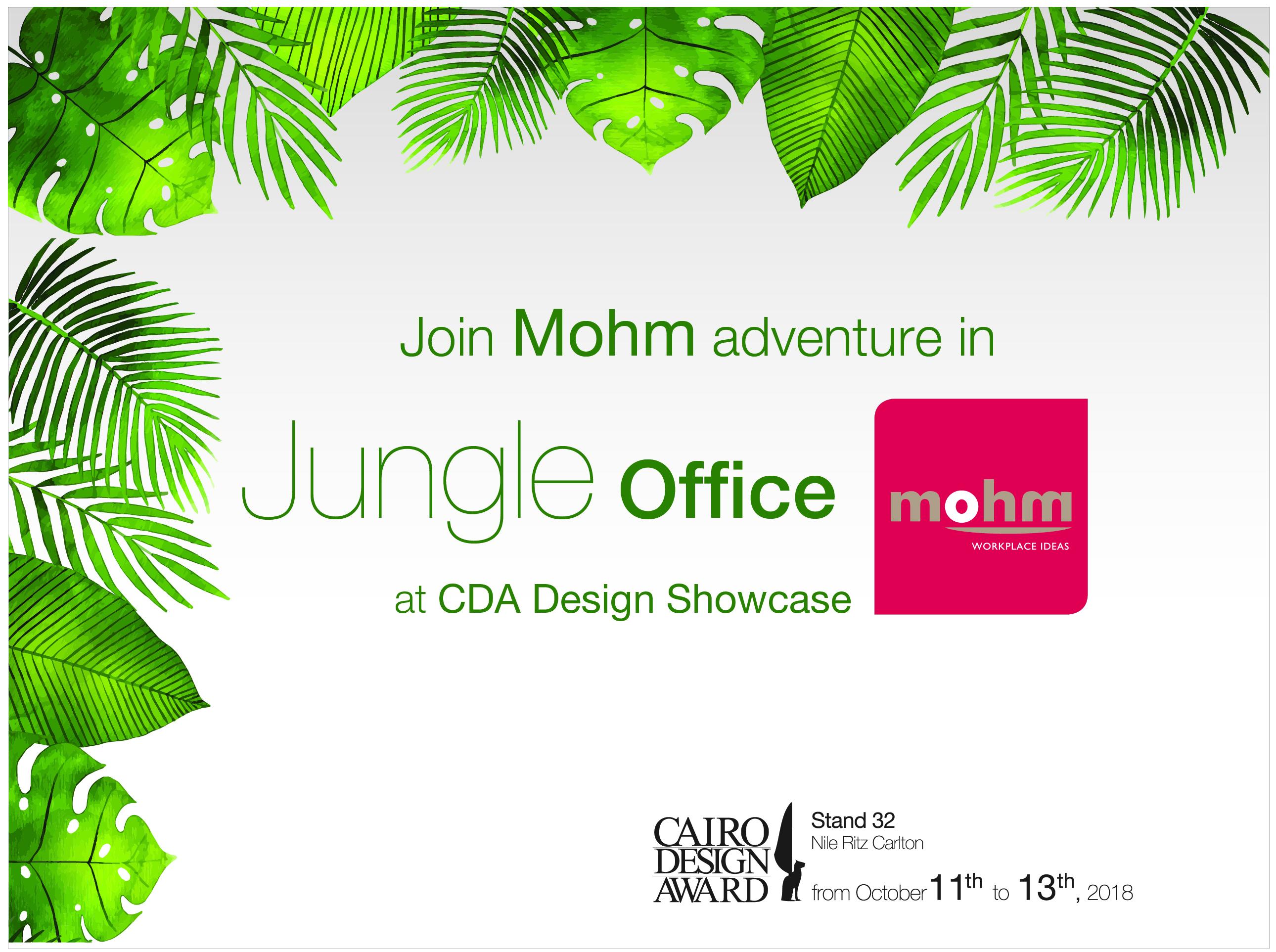 Cairo Design Award 2018 Mohm